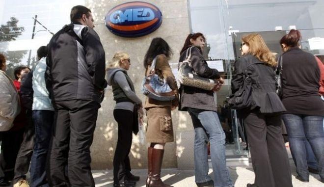 Επεκτείνεται και το 2014 το επίδομα για τους μακροχρόνια άνεργους