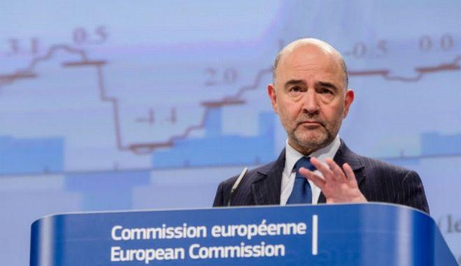 Σύσταση  πανευρωπαϊκού καταλόγου φορολογικών παραδείσων ζητά ο Μοσκοβισί