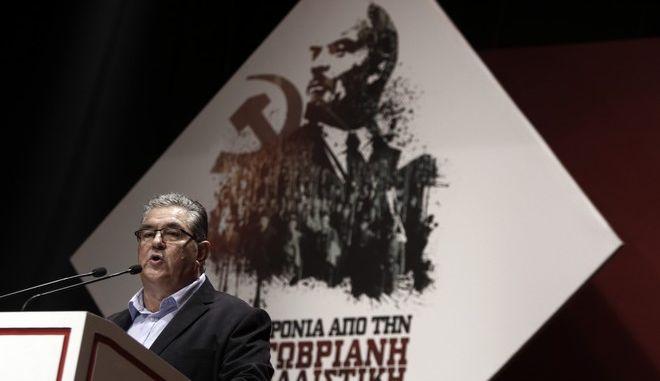 Εκδήλωση του ΚΚΕ για το 100 χρόνια από την Οκτωβριανή Επανάσταση την Κυριακή 15 Οκτωβρίου 2017