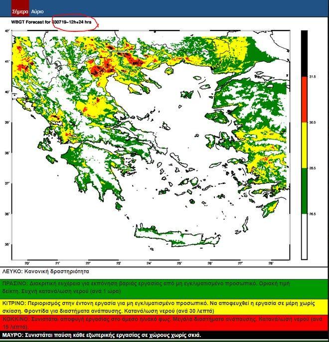 Ο καύσωνας που δεν είναι καύσωνας: Οι υψηλές θερμοκρασίες και τα απομεινάρια του ευρωπαϊκού κύματος ζέστης