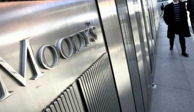 Moody's: 'Σκουπίδι' το βραζιλιάνικο κρατικό αξιόχρεο