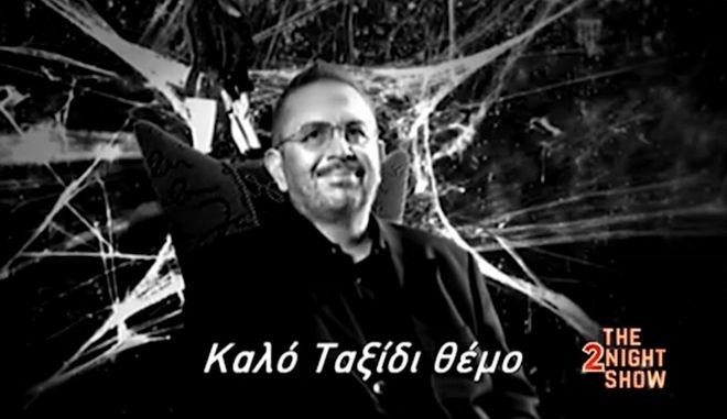 """Το """"αντίο"""" του Γρηγόρη Αρναούτογλου στον Θέμο Αναστασιάδη"""