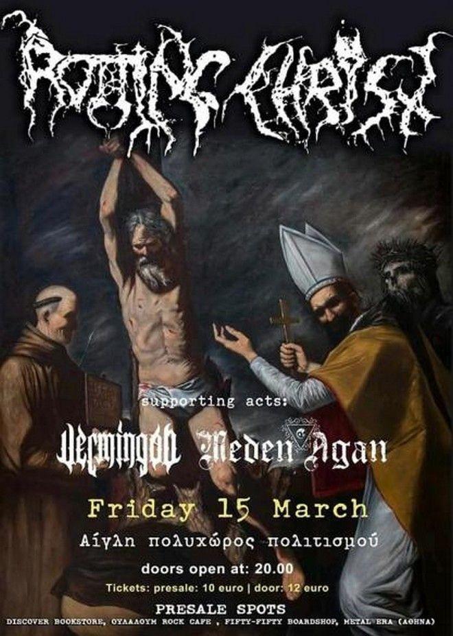 Σάλος με συναυλία των Rotting Christ στην Πάτρα: Έφτασαν στον εισαγγελέα για ακύρωσή της