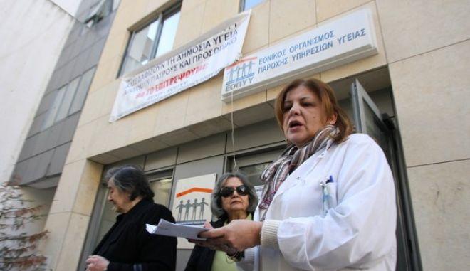 Διαμαρτυρία γιατρών του ΕΟΠΥΥ στο ΙΚΑ Παγκρατίου την Τετάρτη 22 Ιανουαρίου 2014. Οι γιατροί και οι εργαζχόνοι στον ΕΟΠΥΥ ζητούν την απόσυρση του νομοσχεδίου Γεωργιάδη που καταστρέφει τη Δημόσια Υγεία προς όφελος των μεγάλων Ιδιωτικών συμφερόντων, με συνέπεια την αυξημένη οικονομική συμμετοχή των ασφαλισμένων. (EUROKINISSI/ΤΑΤΙΑΝΑ ΜΠΟΛΑΡΗ)