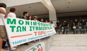 Ευκολότερη επιστροφή ή μονιμοποίηση συμβασιούχων στους δήμους