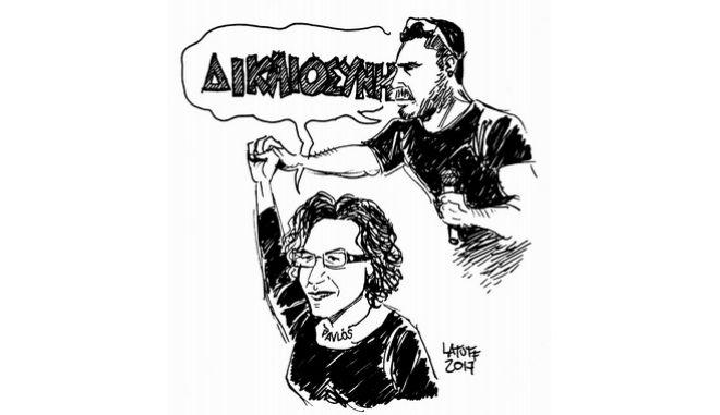 Ο φασισμός δεν είναι γνώμη, είναι έγκλημα