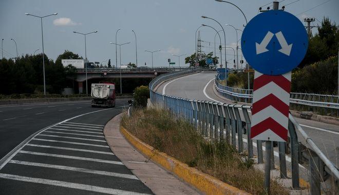 Προς τη γέφυρα της Βαρυμπόμπης.