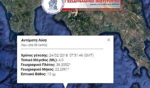 Σεισμός 4 Ρίχτερ νότια της Μεσσηνίας