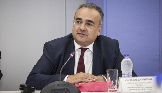 Ο πρόεδρος του δικηγορικού συλλόγου Αθηνών, Δ.Βερβεσός