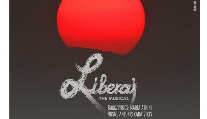 Η Orion Productions παρουσιάζει το νέο μιούζικαλ «Λίμπεραϊ»