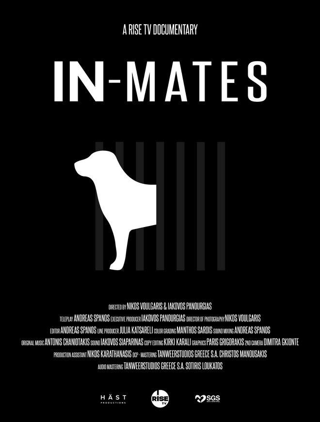 IN-MATES: Το 1ο ντοκιμαντέρ του RISE TV κάνει πρεμιέρα στο Φεστιβάλ Θεσσαλονίκης