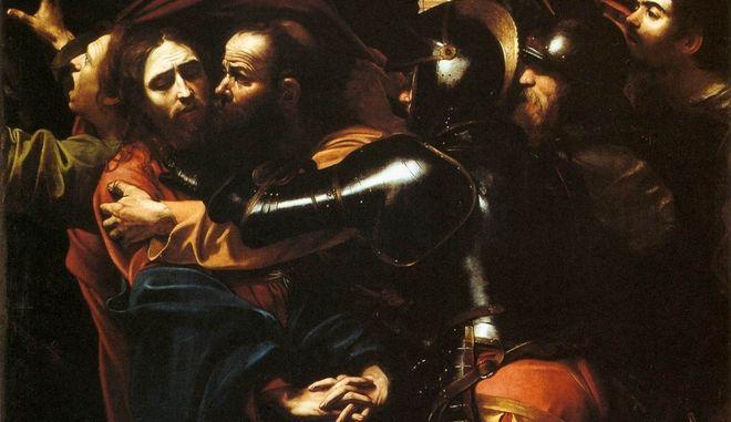 """Καραβάτζιο: """"Η σύλληψη του Χριστού"""""""