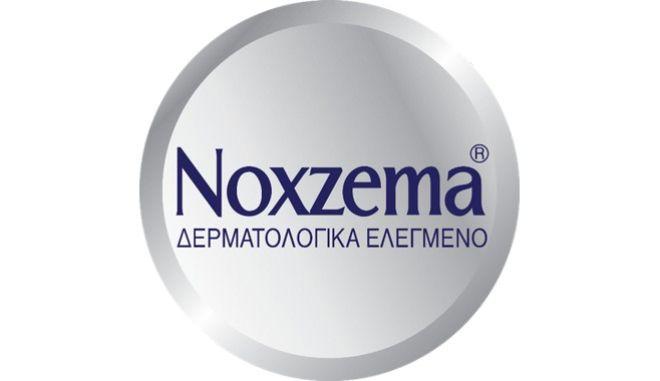 Ο 'Ομιλος Σαράντη και το Noxzema συνεχίζουν με συνέπεια τις δράσεις προστασίας και φροντίδας