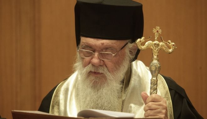 O Αρχιεπισκοπος Ιερώνυμος