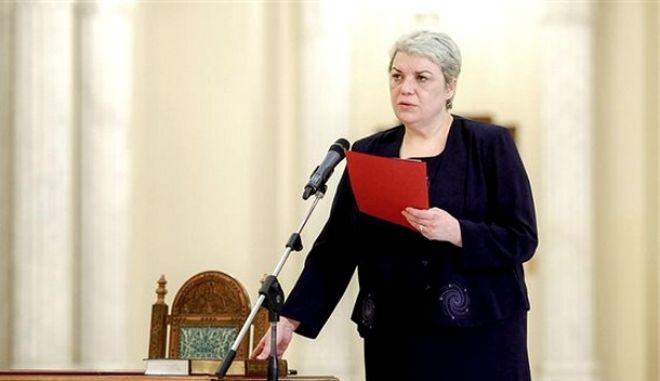 Ρουμανία: Προεδρικό βέτο στη μουσουλμάνα υποψήφια των Σοσιαλδημοκρατών