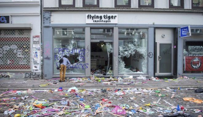 'Συγγνώμη' για τα επεισόδια στο περιθώριο της G20 ζήτησε ο Δήμαρχος του Αμβούργου