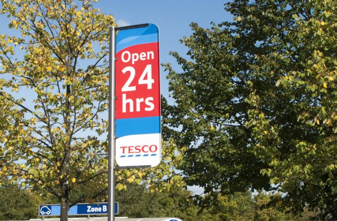 Εκεί που τα σούπερ μάρκετ μένουν ανοιχτά 24 ώρες το 24ώρο, 365 μέρες τον χρόνο