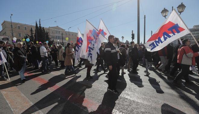Απεργιακή συγκέντρωση από το ΠΑΜΕ στην Αθήνα