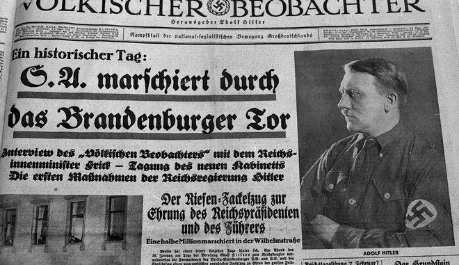 Η προπαγάνδα της ναζιστικής Γερμανίας είχε ξεκινήσει από τις εφημερίδες της εποχής
