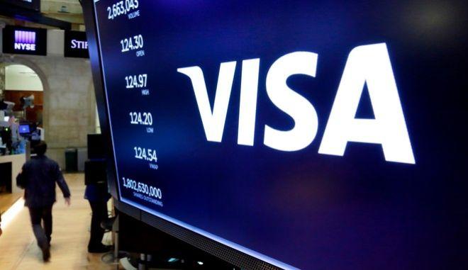 Επαναλειτουργούν οι υπηρεσίες της Visa sthn Ευρώπη