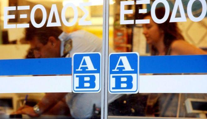 ΑΒ Βασιλόπουλος: Κλείνει κατάστημα στα Πετράλωνα λόγω κρούσματος