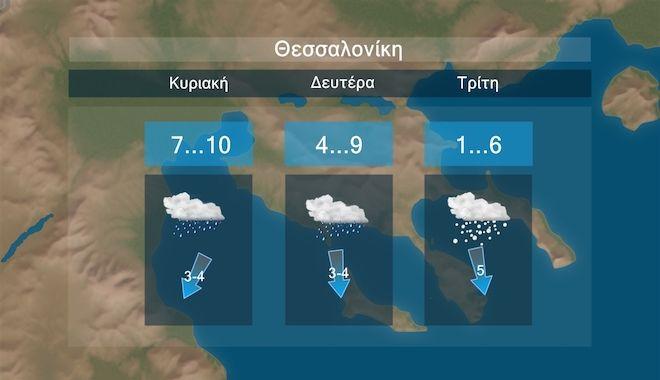Καιρός: Βροχές και χιόνια σε ορεινά ημιορεινά - Η θερμοκρασία θα ανέβει στα νότια