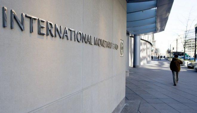 Τα γραφεία του ΔΝΤ στην Ουάσιγκτον