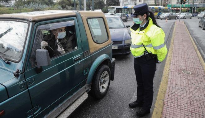 Έλεγχοι από αστυνομικούς σε πολίτες για την εφαρμογή των μέτρων περιορισμού