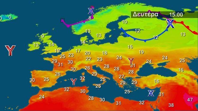 Eξασθενούν βαθμιαία οι θυελλώδεις βοριάδες την Δευτέρα - Κανονικές θερμοκρασίες