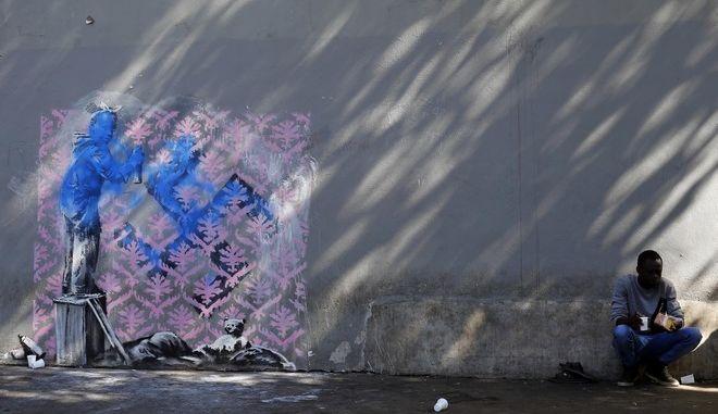 Έργο του Banksy σε τοίχο του Παρισιού
