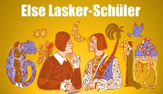Else Lasker-Schüler: H Google τιμά τη διάσημη Γερμανίδα ποιήτρια