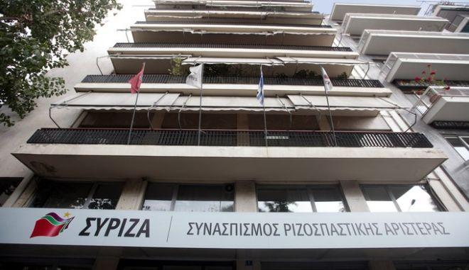 Εκλογές 2015. Την επόμενη ημέρα ετοιμάζουν ήδη στον ΣΥΡΙΖΑ