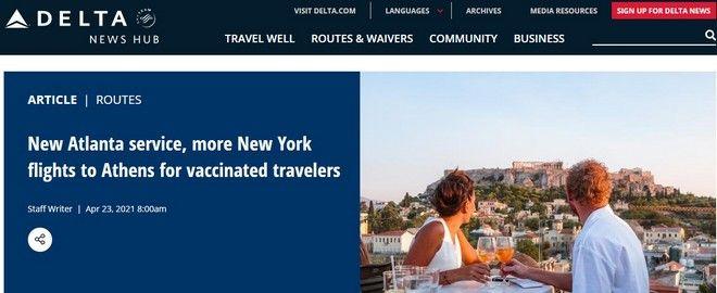 Η Delta Air Lines ξεκινά καθημερινές πτήσεις από Νέα Υόρκη και Ατλάντα προς Αθήνα