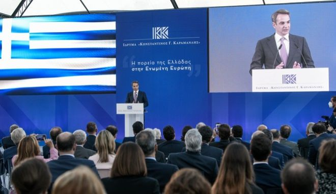 Ο πρωθυπουργός, Κυριάκος Μητσοτάκης, στην εκδήλωση του Ιδρύματος Κωνσταντίνος Καραμανλής, για τα 47 χρόνια της Νέας Δημοκρατίας