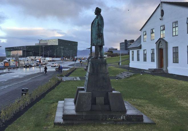 Η οικία του πρωθυπουργού στο Reykjavik