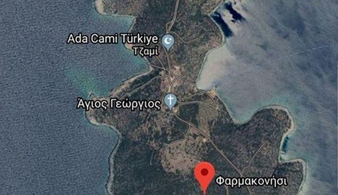 """Οι Τούρκοι το τερμάτισαν: """"Φύτεψαν"""" τζαμί στο Φαρμακονήσι μέσω Google map"""