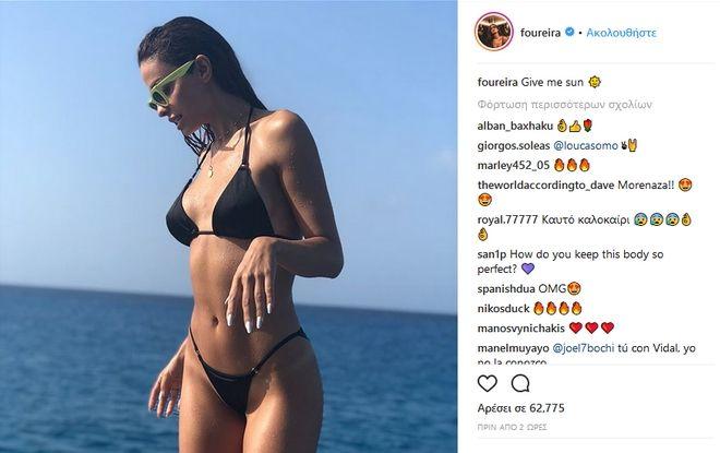 Η Ελένη Φουρέιρα βάζει