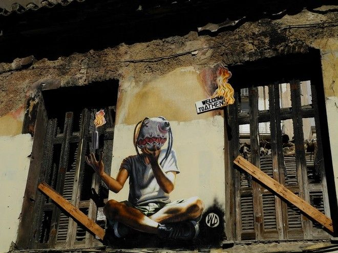 Μπαλί - Αθήνα: Ενα γκράφιτι δρόμος