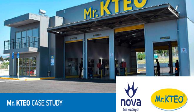 Συνεργασία Nova και Mr. KTEO: Επένδυση στις σύγχρονες τεχνολογίες που αποδίδει