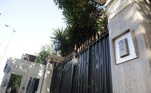 """Επίθεση του """"Ρουβίκωνα"""" με μπογιές στη Γαλλική Πρεσβεία και το Προξενείο - Μία προσαγωγή"""