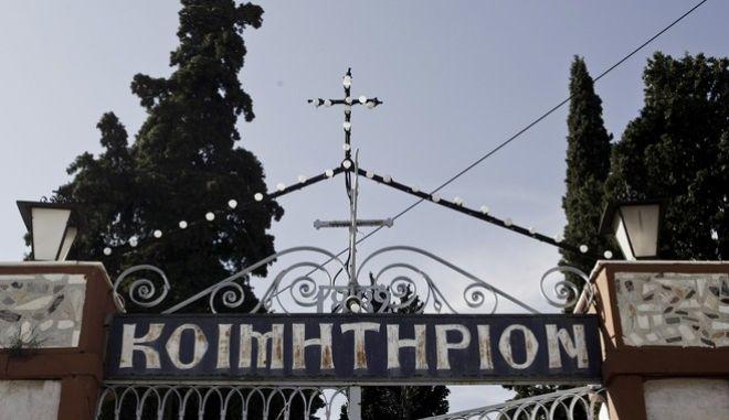ΛΕΣΒΟΣ-Το νεκροταφείο του Αγίου Παντελεήμονα στην πόλη της Μυτιλήνης όπου θάβονται πρόσφυγες που χάθηκαν σε ναυάγια στη διαδρομή από την απέναντι ακτή στη Λέσβο.(EUROKINISSI-ΣΤΕΛΙΟΣ ΣΤΕΦΑΝΟΥ)