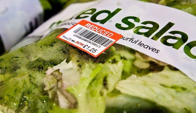 Ένας νεκρός από λιστερίωση και άλλοι 12 στο νοσοκομείο, μετά από κατανάλωση έτοιμης σαλάτας