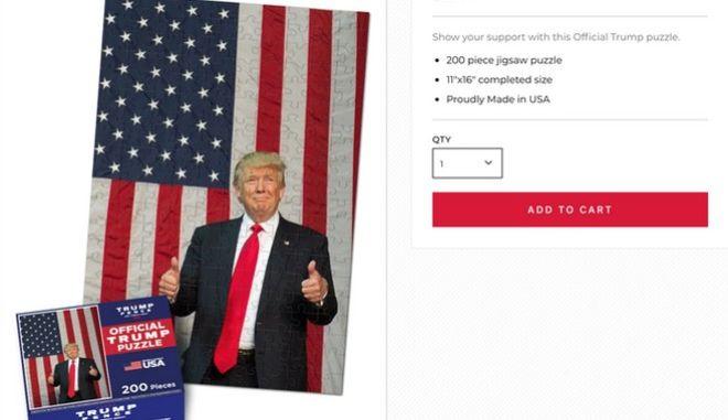 Ο Τραμπ έγινε παζλ και τα έσοδα πάνε στην προεκλογική του εκστρατεία
