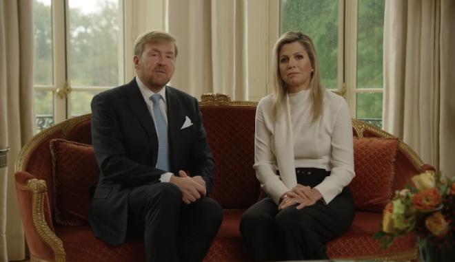Καρέ από το βίντεο-απολογία του Ολλανδικού βασιλικού ζεύγους για τις διακοπές τους στην χώρα μας