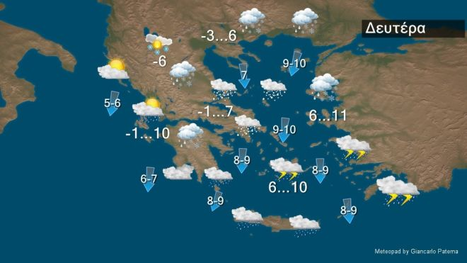 Καιρός: Στην κατάψυξη η χώρα τη Δευτέρα - Χιόνια και θυελλώδεις άνεμοι στο Αιγαίο