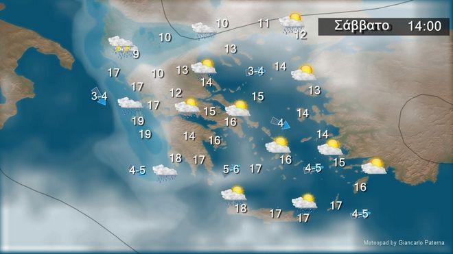 Καιρός: Λιακάδα με λίγες νεφώσεις και άνοδος της θερμοκρασίας