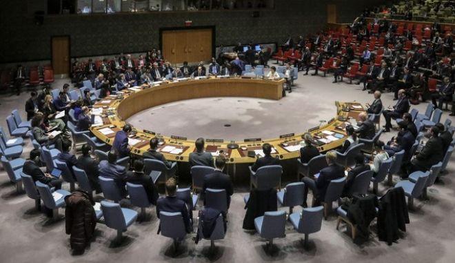 Το Συμβούλιο Ασφαλείας των Ηνωμένων Εθνών