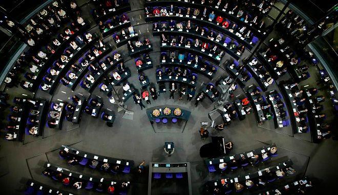 Φωτό αρχείου: Το Γερμανικό Κοινοβούλιο