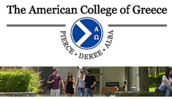 The American College of Greece: 2014 Alumni Achievement Awards