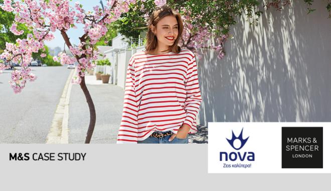 Συνεργασία Nova και Marks & Spencer: Αναβάθμιση εμπειρίας πελάτη στη λιανική πώληση